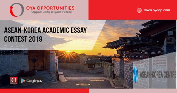 ASEAN-Korea Academic Essay Contest 2019