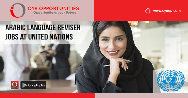 Arabic Language Reviser Jobs at United Nations