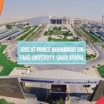 Jobs at Prince Mohammad Bin Fahd University, Saudi Arabia