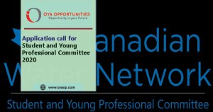 Canadian Water Network- 2020 Student and Young Professional Committee