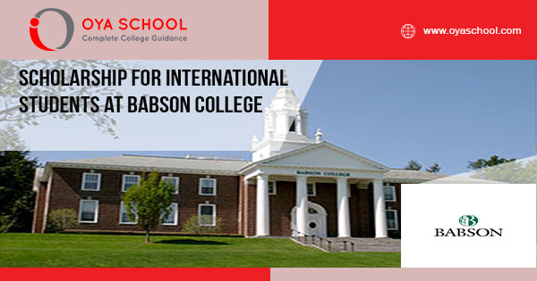 Scholarship for International Students at Babson College