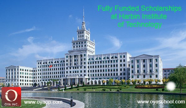 Fully Funded Scholarships 2020 at Harbin Institute