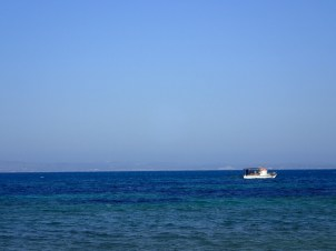 Turquie derrière la mer | Turkey after the sea