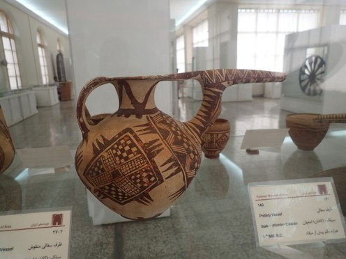 Musée national | National museum