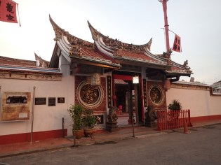 Malacca : temple chinois | Chinese temple