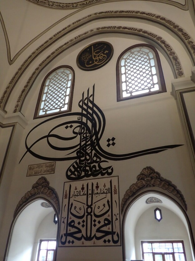 Mosquee Ulu a Bursa | Ulu mosque in Bursa