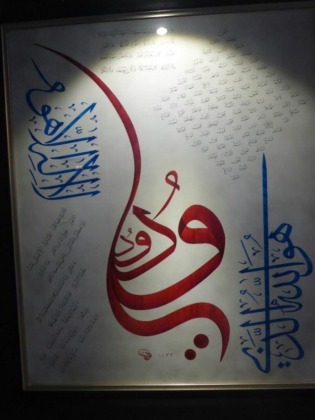 Calligraphie | Calligraphy