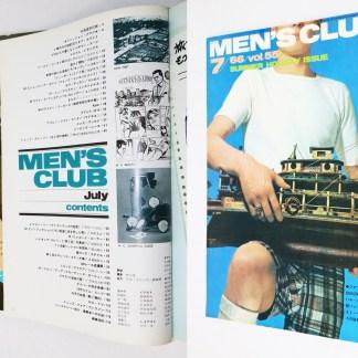 メンズクラブ MEN'S CLUB vol.55 1966年7月号