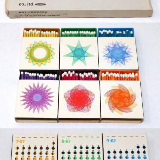 東亜カレンダーマッチ  1967年7〜12月 白函 カラーマッチ6箱入