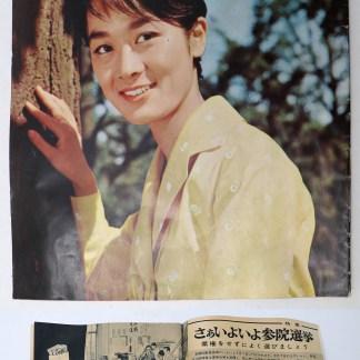 NHK 6月15日号
