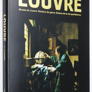 ルーヴル美術館展 日常を描く 風俗画にみるヨーロッパ絵画の神髄