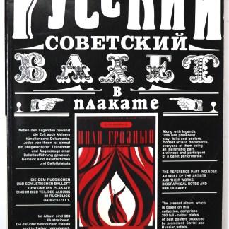Russisches sowjetisches Balett auf dem Plakat/Russian Soviet Ballet in Poster