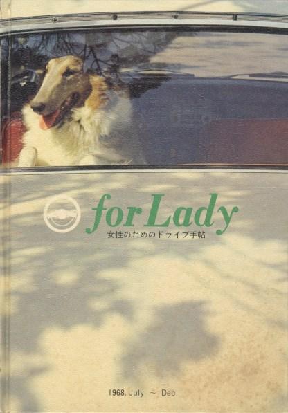 for Lady No.6 女性のためのドライブ手帖