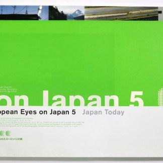 日本に向けられたヨーロッパの眼 vol.5