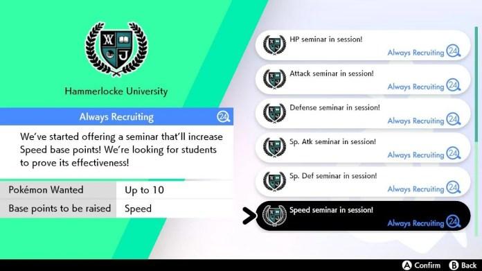 Hammerlocke university.jpg