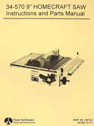 ROCKWELLHomecraft 34570 9