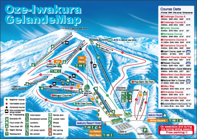 Click on the map to lead you to Oze-Iwakura's official website