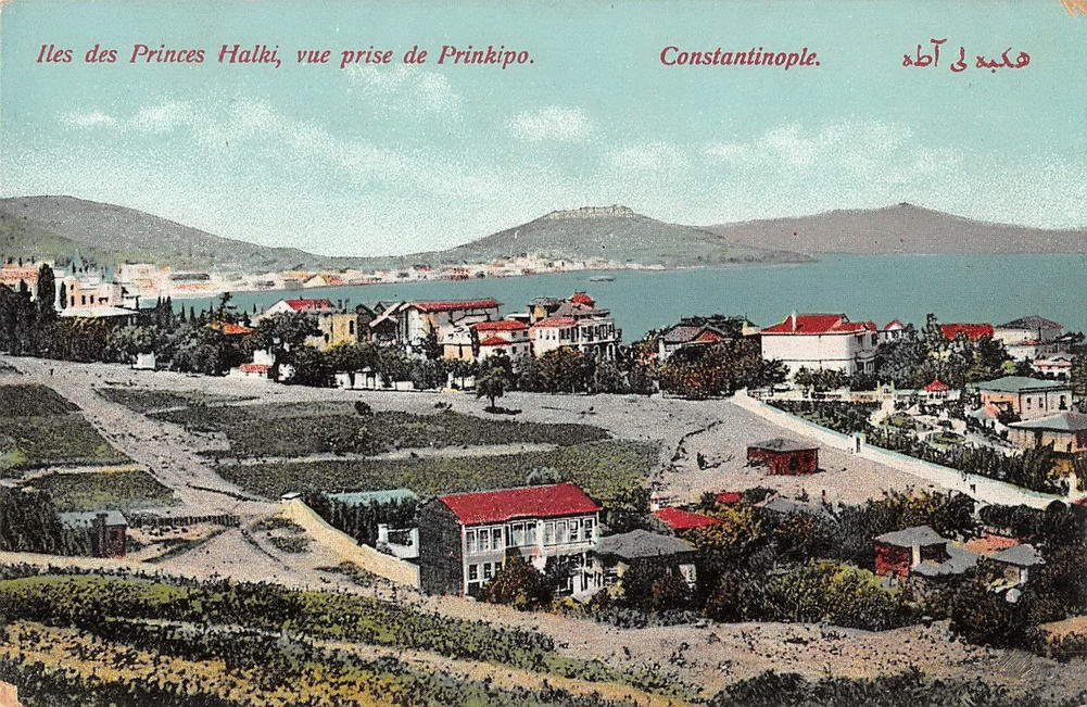 Princes Halki Islands Prinkipo Antique Postcard