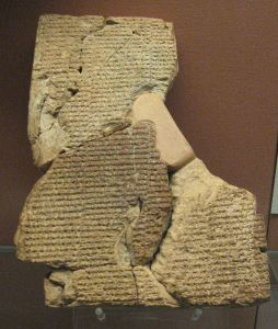 Cuneiform tablet with the Atra-Hasis Epic in the British Museum