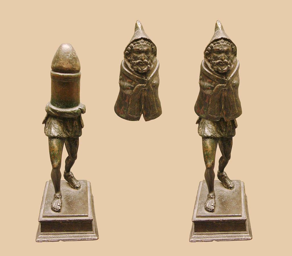 Yunan ve Roma tanrılar: fark nedir