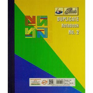 Hans Duplicate Book (1/8) (1)