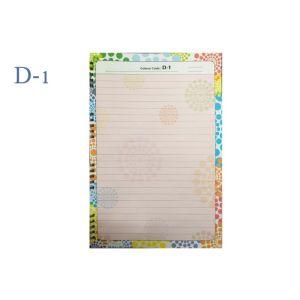 Lotus A4 Designer Colour Sheet's (D-1)
