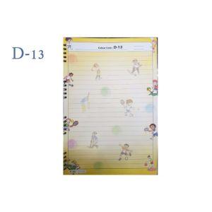 Lotus A4 Designer Colour Sheet's (D-13)
