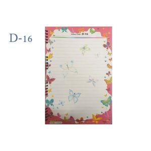 Lotus A4 Designer Colour Sheet's (D-16)