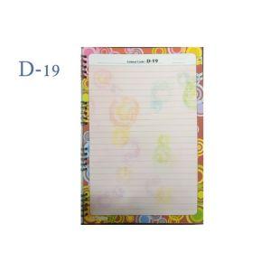 Lotus A4 Designer Colour Sheet's (D-19)