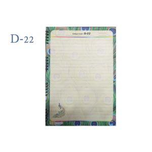 Lotus A4 Designer Colour Sheet's (D-22)