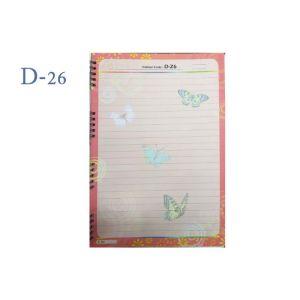 Lotus A4 Designer Colour Sheet's (D-26)