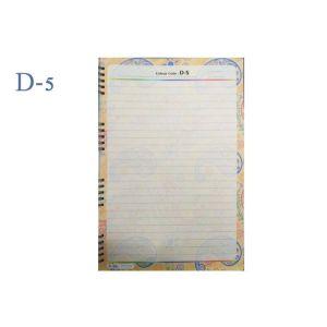 Lotus A4 Designer Colour Sheet's (D-5)