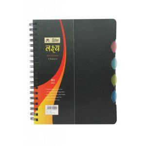 Lotus Lakshay Notebook (B5) 300 Pages