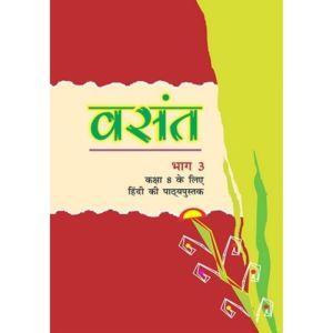 Vasant bhag 3