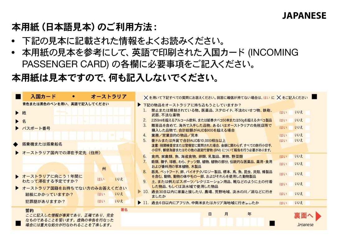incomingcard1