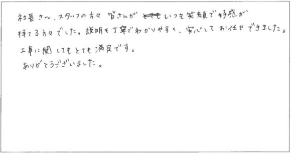 新発田市S様外壁塗装 外装リフォーム