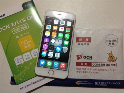 iPhone 6-OCN モバイル ONEの写真