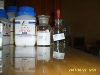 硝酸鉀 - A+醫學百科