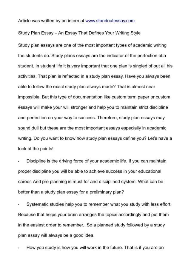 Calaméo - Study Plan Essay – An Essay That Defines Your Writing Style