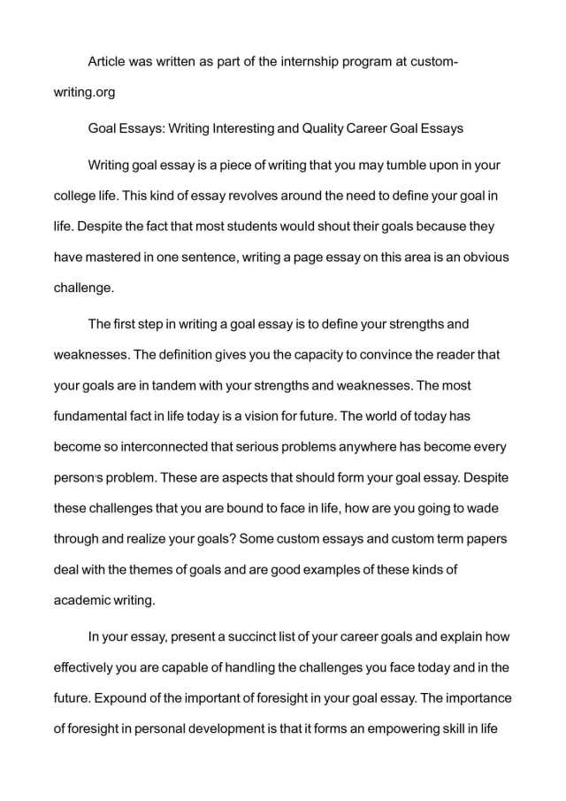 Calaméo - Goal Essays: Writing Interesting and Quality Career Goal