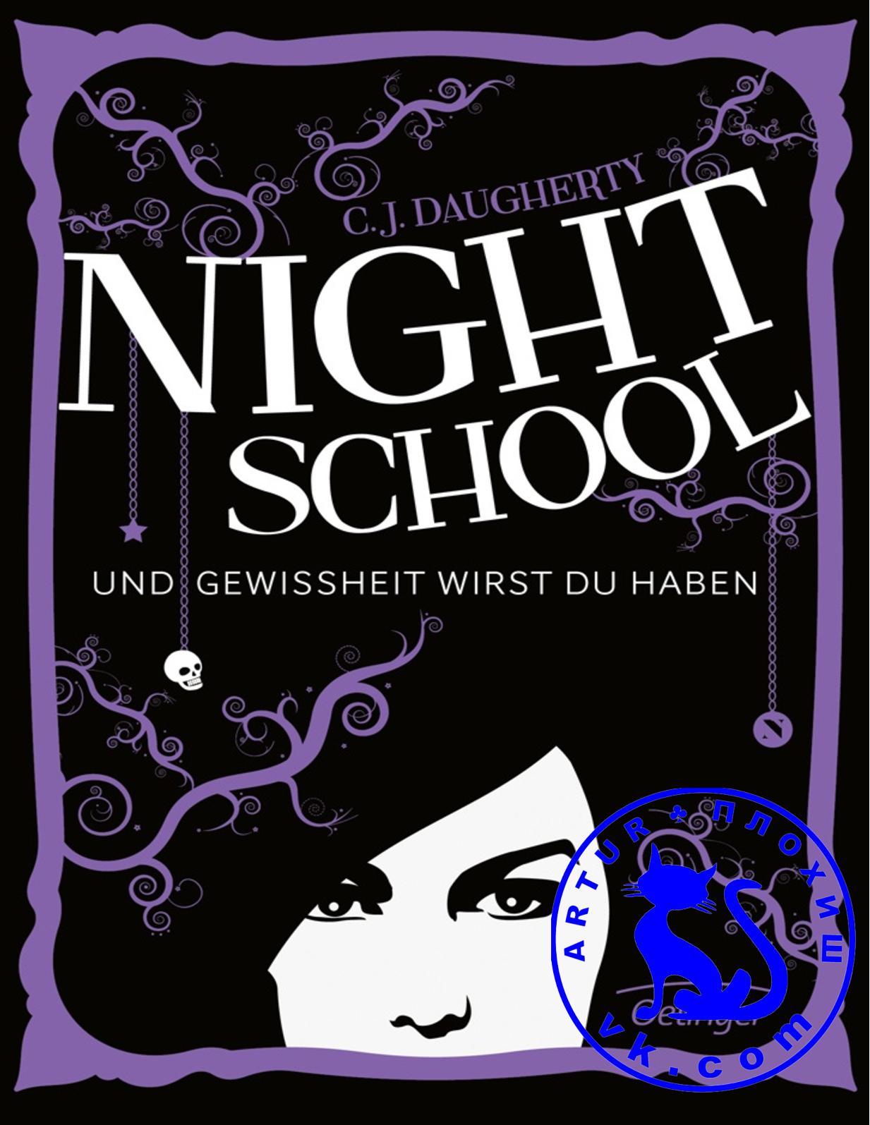 Calameo Night School Und Gewissheit Wirst Du Haben