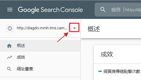 如何通知 google 搜尋加入網站的內容 | 臺灣數位 xms+
