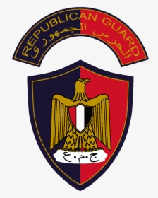 لوجو شعار وزارة الداخلية المصرية Png