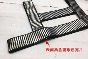 willmax,亮片,彈力,工字型,胸帶,metallic,silver,sequin,elastic,chest straps