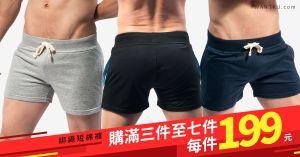 綁繩,短褲,棉褲,藍格子,口袋,tie rope,short pants,cotton pants,blue plaid,pocket