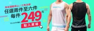 洞洞,涼感,運動,背心,hole,cool,sports,singlets,vud193