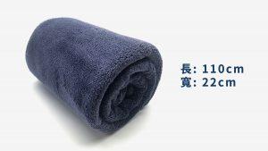 超細,纖維,毛巾,super fine,fiber,towel