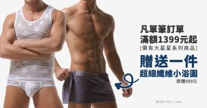 超細,纖維,小浴圍,super fine,fiber,small,towel