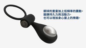 矽膠,帝王,震動環,大,鍛鍊,silicone,shock,big,cock ring,exercise