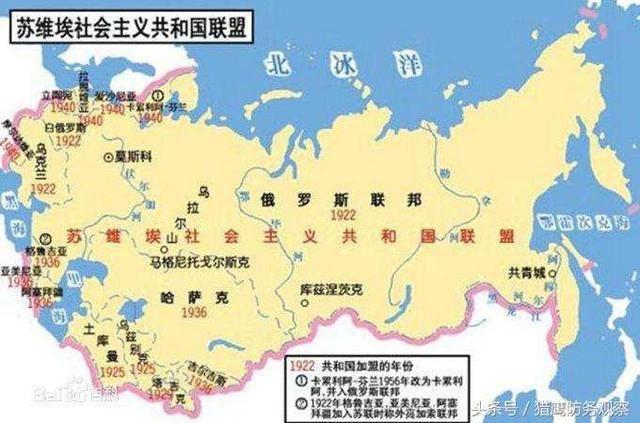 蘇聯解體成幾個國家【相關詞_ 蘇聯解體的根本原因】 - 隨意貼